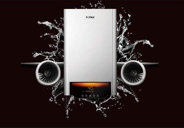 方太磁化恒温热水器轻松解决秋季洗澡难题